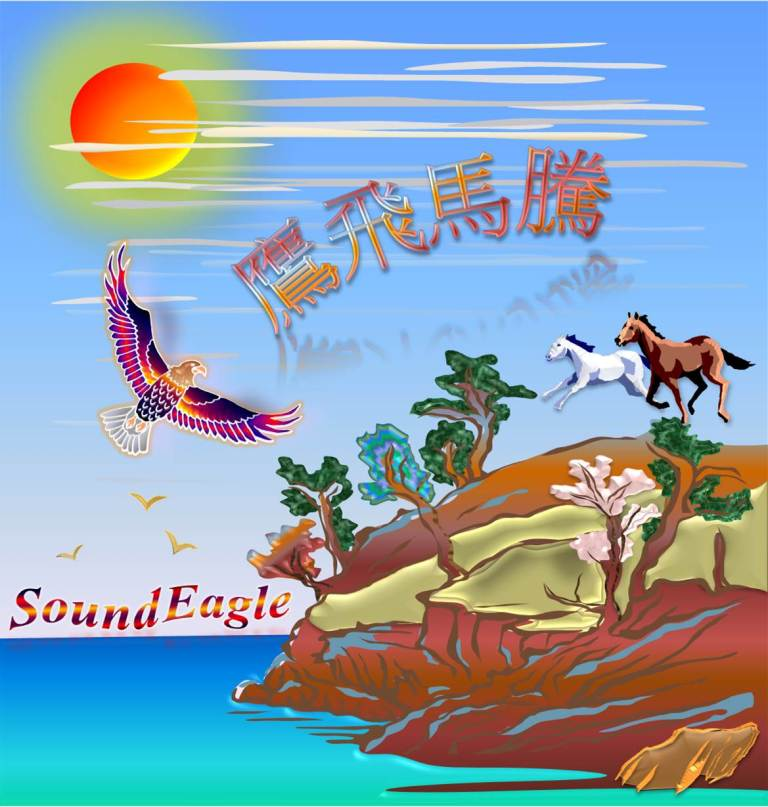 Flying Eagle Galloping Horses 鷹飛馬騰